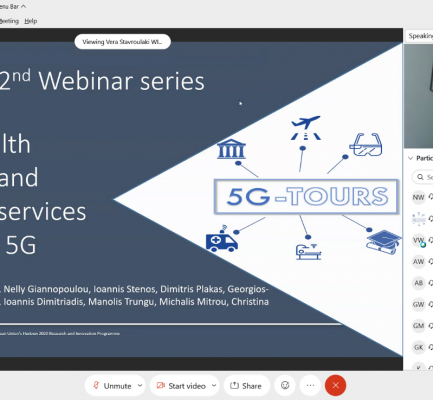 "Participation in the webinar ""Remote health monitoring and emergency services powered by 5G"""